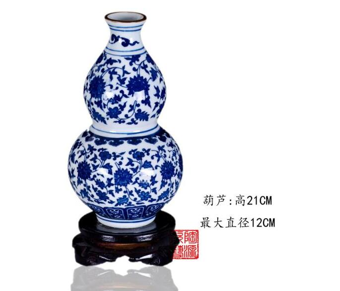 sch ne blau wei e blumenvase mit blumenmotiv in doppelk rbisform dekor 3 deguo shop. Black Bedroom Furniture Sets. Home Design Ideas