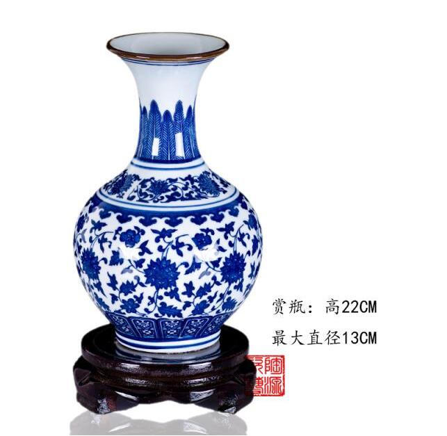 sch ne blau wei e blumenvase mit blumenmotiv dekor 1 deguo shop. Black Bedroom Furniture Sets. Home Design Ideas